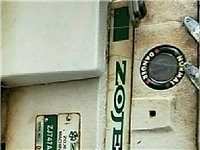 四线电动拷边机,连台板一起卖,处理价