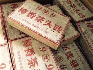 每一次开汤 都有意外的小惊喜 樟香,甜、润 一砖500克,40砖一箱 价格美丽[勾引][勾引...