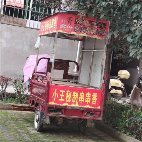急售小吃串串三輪車