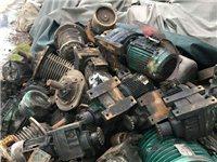 長期上門回收各種舊(摩托車、電動車)等、舊電器(電腦、電視機、冰箱、洗衣機)等、舊家具(單雙人床、沙...