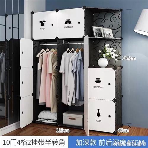八成新簡易組裝衣柜,帶一個雙層簡易小鞋柜,因搬家。現低價出售,