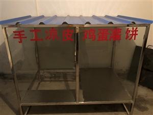 便宜出售不锈钢玻璃架子,长1米39,宽96厘米,做好没用,原价800元现价400,