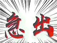 翰林城毛坯大三房,南北通透!122平米,售价76万,急售!急售!急售!中介勿扰!!!中介勿扰!!!