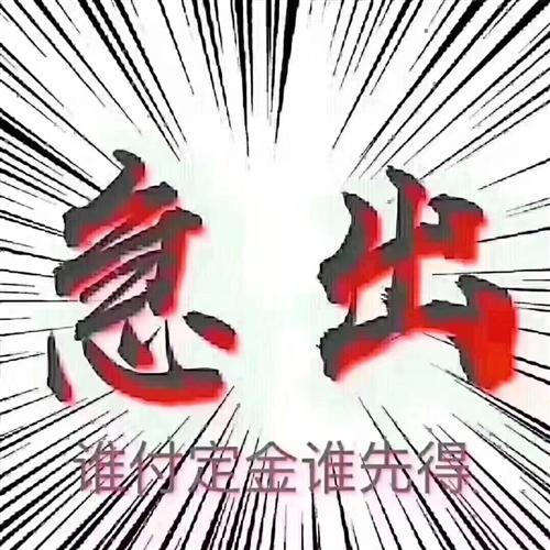 翰林城毛坯大三房,南北通透!122平米,售價76萬,急售!急售!急售!中介勿擾!!!中介勿擾!!!
