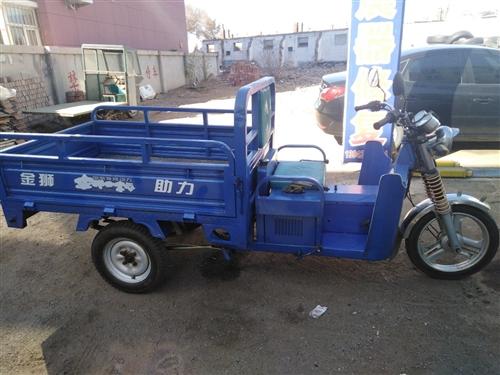 金狮助力三轮车出售,110发动机,嘎嘎板正,八成新,适合在街里拉货(做各种小买卖都可以)有意者前来洽...