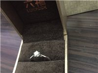 六福铂pt950  3.2克18分14号钻石戒指,原价8010元,购买价 格6810元,**,现低价...