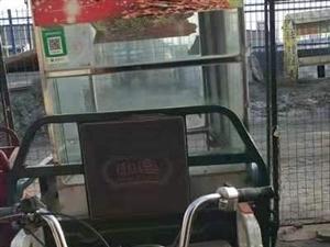 出售箱货三轮电动2600,车长1.5米,48伏,联系电话,16609470888