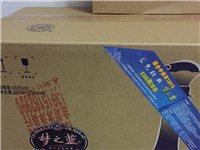 家中闲置:梦之蓝M6一箱四瓶,500一瓶;大重九600一条,共2条,有需要的联系