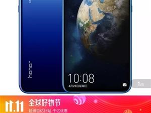 **荣耀magic2,渐变蓝,8+128。因自己手机维修两次,这次申请换新了。新机还没到。京东活动买...