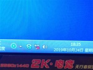 家用32寸2K一�w�C��X9.5成新!可以�b大板和小版!**��X�源�!ddr5的2G��立�@卡,英特��...