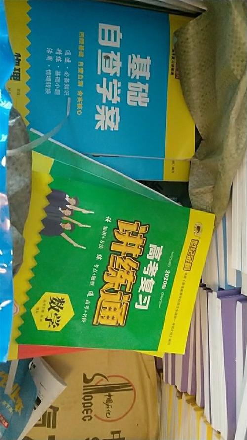成件的高中試卷復習資料1折起賣,白城鐵一中附近瑞光南街61-1 2單元狀元書店