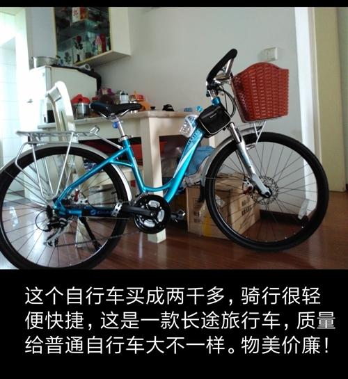 世界**捷安特长途旅行自行车商品详情入手渠道:实体店买的,一年左右! 转手原因:现因换电瓶车了,很少...