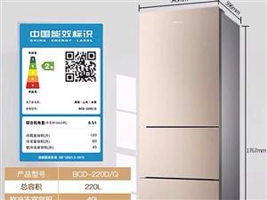 三�_�T的冰箱,牌子是海信的,今年6月份�I的,�F在搬家,不好�ё�,低�r出售,有意�系我