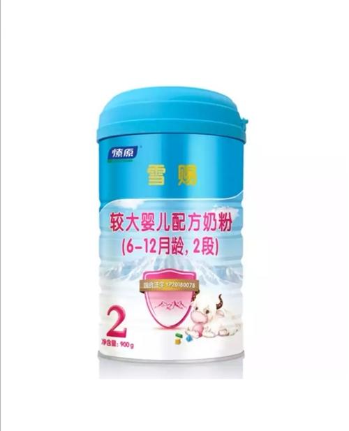 本人出售奶粉一罐,是在嘉峪关北京华联超市给姑娘买的,吃最后一罐不吃了,嘉峪关本地现在低价出售。燎原雪...