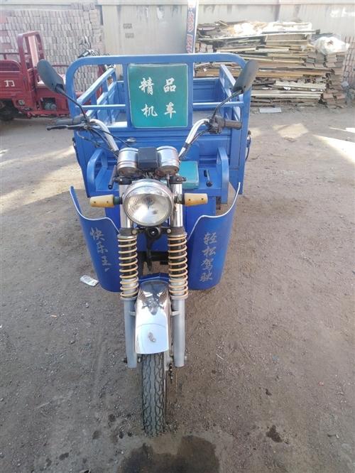 金狮、金象两台助力三轮车出售,110发动机,嘎嘎板正,八成新,适合在街里拉货(做各种小买卖都可以)有...
