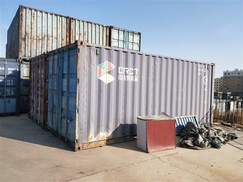 本人有一个报废集装箱处理,箱子8成新,自重1.4吨箱体完好,?#34892;?#35201;做移动房和库房的请随时联系我