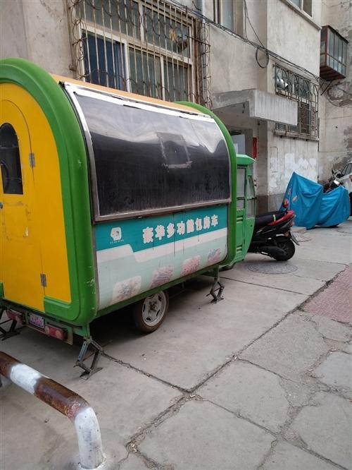 二手餐车便宜出售