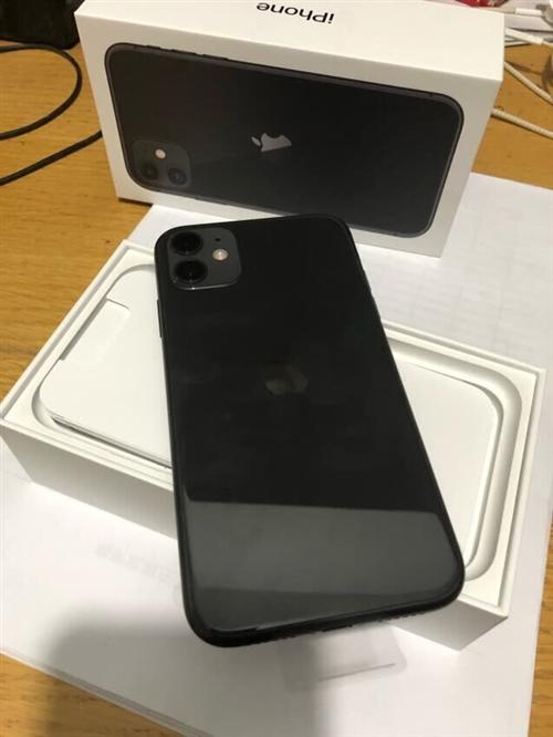 新买的苹果11 十一月八日买的,还没用过。