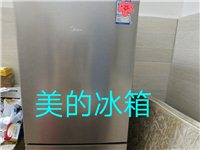 美的冰箱,买了不到一年,实际就用了4个月实体店买的,发票,纸箱,泡沫都在,因回老家,所以出售,有需要...