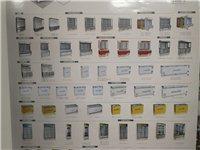 二手空调冰箱洗衣机  厨房电器新机出售,支持定做。17356438197