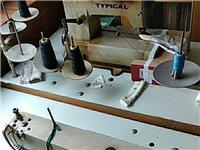 因事打包出售正在使用的高速電動縫紉機、包縫機、崩縫機,3500元左右,有意者請聯系150635102...