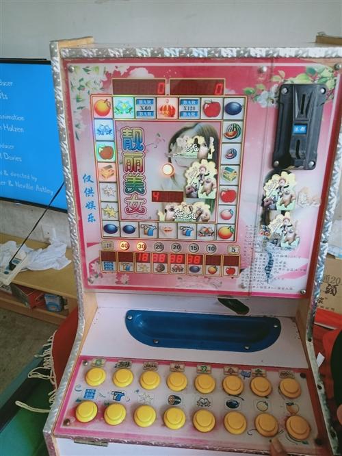 老虎机,小卖部拆了,东西出了,有需要的联系,只赚不赔的。