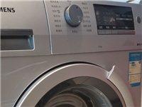 西門子滾筒洗衣機 7.5公斤九成新買了兩年