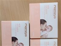 母乳保鲜袋3盒96袋