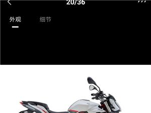 急用�X !�D��{利�t����TNT150i 白色 ��4��� 有手�m包�^�簦�9成新1700�N有�^盔。新�南...