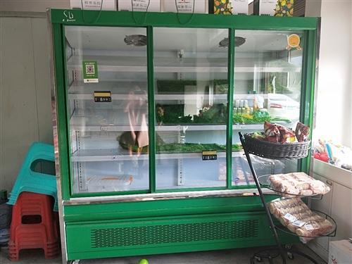 冰柜出售,1.8米寬九成新!限自提……
