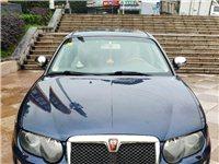 荣威750……2.5L……贵雅版。07年上牌,行驶18万公里。家用。自动。带天窗中控屏倒车雷达影像,...