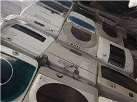 全自動洗衣機 成色都是八九成新,三個月售后服務
