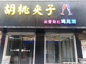 宝丰县城营业中酒吧  地理位置优越!旺季来临!! 因个人原因,低价!急转!! 非诚勿扰! ...