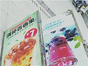 不锈钢的A字形的广告牌。可放在店门口贴海报画。八成新。现低价处理。