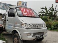 长安星豹柴油轻卡 后双轮 年检到2020年10月 动力好 3米货箱 致台湾快三app下载—官方网址22270.COM好帮手!