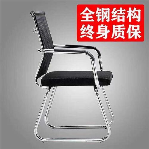 处理培训桌、椅,会议桌椅,9.9成新