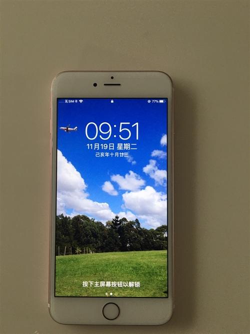 苹果手机iPhone6 plus 32G 九成新,没有任何瑕疵,非诚勿扰