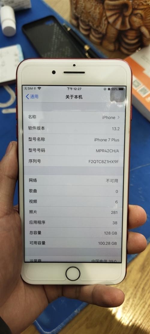 苹果7Plus  128G大内存  红色限量款,九成新  爱思全绿!微信:18009472381