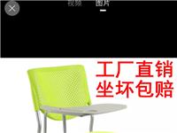培训班用桌椅一体。价格美丽,欢迎选购
