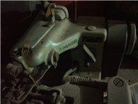 德國產環宇牌暗縫撬邊機一臺,日本原裝飛馬五線一臺,合資飛馬四線一臺。
