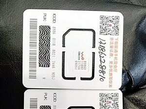 渭南澄城联通情侣号一对,月租31送宽带随时可取消,每张卡里面含有100话费,因与情侣分手,现在低价出...