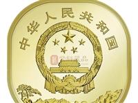 收购泰山纪念币,有在银行预约到需要出售的请联系