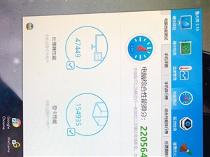 自用游�蛑�C�_式��X,i5 6500cpu,1060�@卡,16g ddr4�却�,128g固�B硬�P,1...