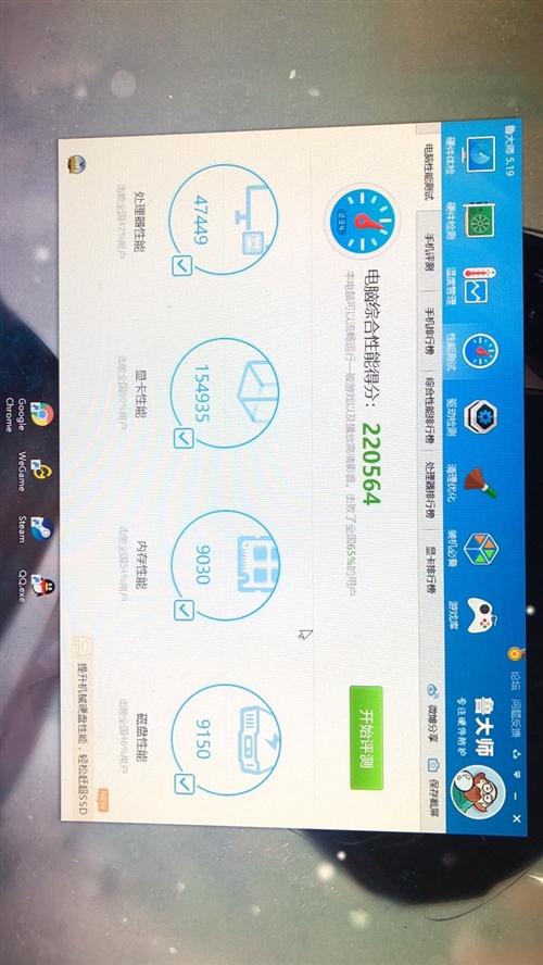自用游戏主机台式电脑,i5 6500cpu,1060显卡,16g ddr4内存,128g固态硬盘,1...