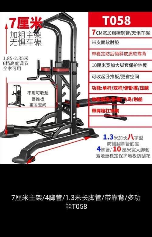 二手家用健身器材出售,網上700元左右,現加伏地輪一共200元,先到先得。