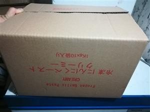 纸箱   泡沫箱    便宜处理