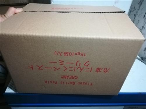 紙箱   泡沫箱    便宜處理