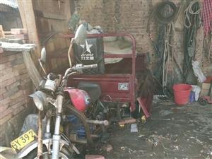 利之星摩托三轮车,车厢1.2宽1.6米长。性能完好,闲置在家,诚意出售。非诚勿扰