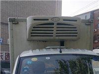 出售福田小型冷藏车