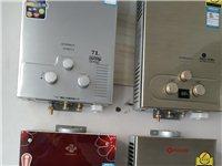 歐派熱水器.純銅水箱.原價600多現300處理價